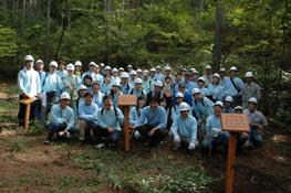『三洋の森』整備活動参加者