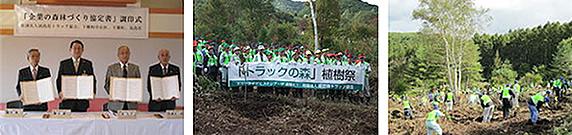photo_fukushima_03