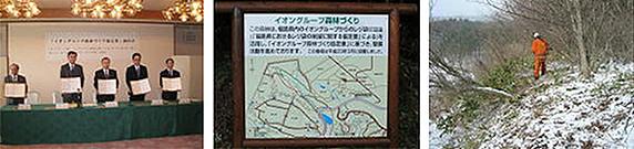 photo_fukushima_04