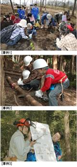 photo_gunma_10