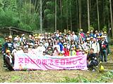 オムロン株式会社「交野の森」。 当日はたくさんのこどもたちも参加し、 竹クラフトなども行われました。