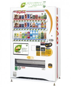 ダイドードリンコの緑の募金自動販売機