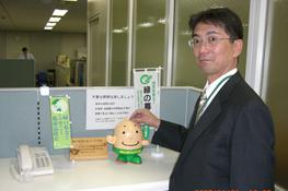 社員による『緑の募金』へ寄付